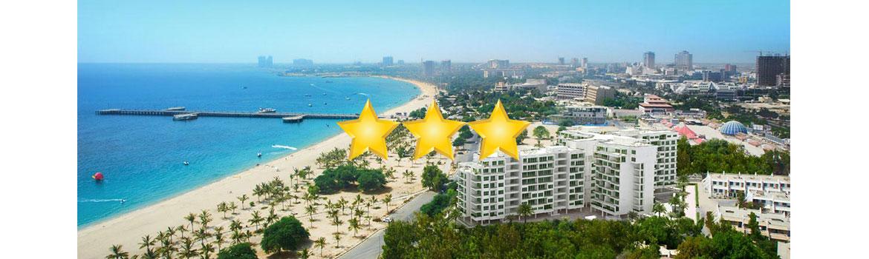 تور کیش هتل 3 ستاره