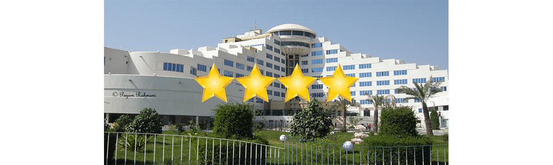 تور کیش هتل 4 ستاره
