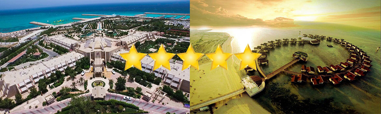 تور کیش هتل 5 ستاره