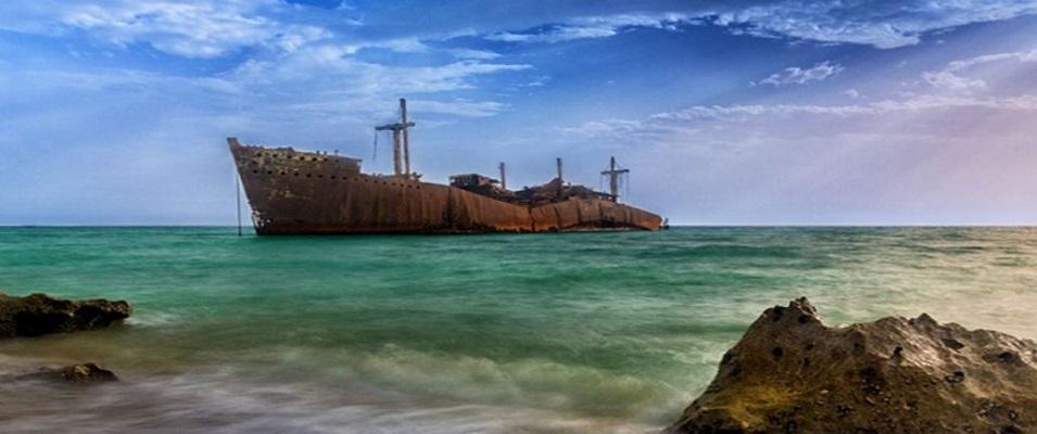 گردشگری کیش و کشتی یونانی