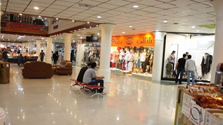 مرکز خرید دیپلمات کیش