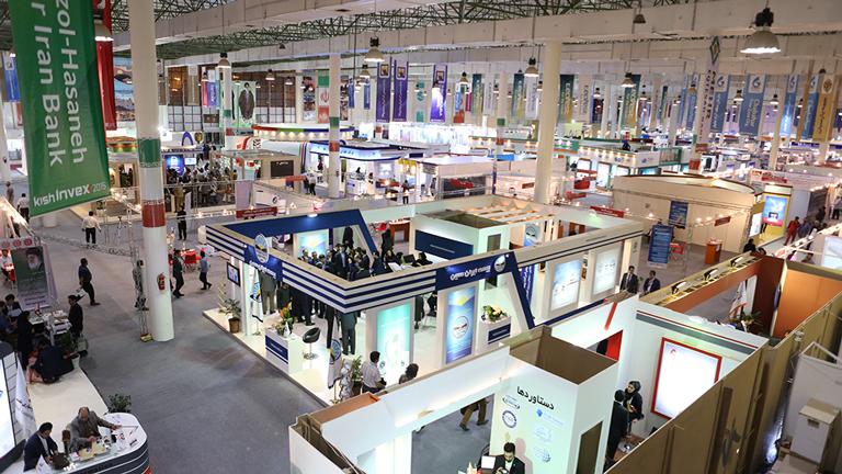 نمایشگاه اینوکس 2018 کیش