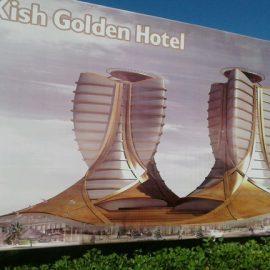 آغاز ساخت نخستین هتل ۷ ستاره کیش