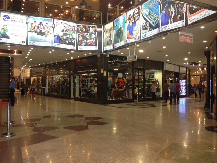 مرکز خرید ارزان کیش