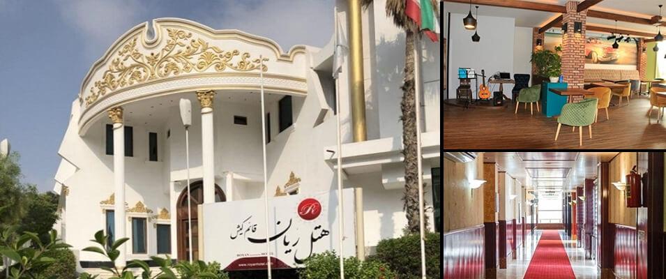 هتل سه ستاره ریان قائم کیش