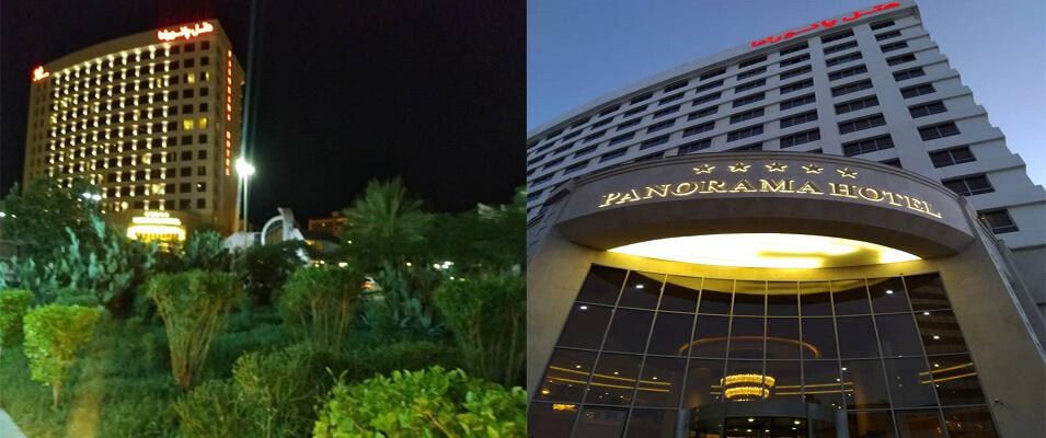 هتل پاناروما