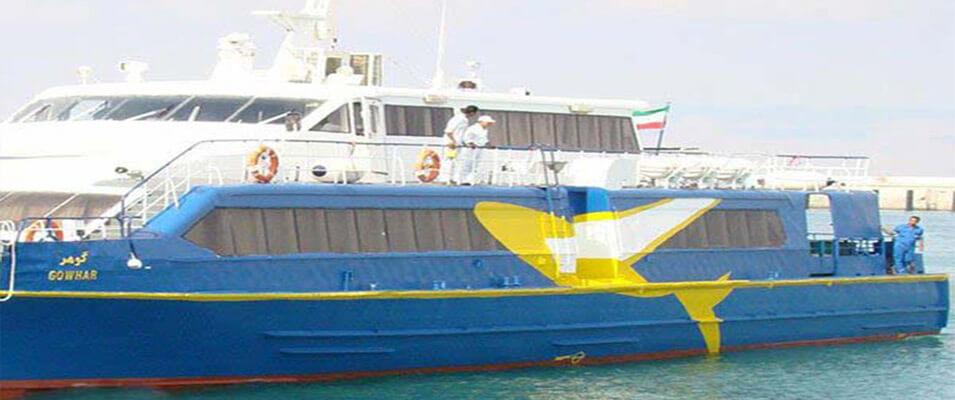 تفریحات مهیج کشتی تفریحی کاتاماران گوهر کیش