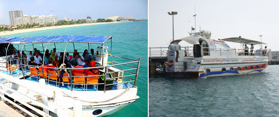 لذت گردش در کشتی آکواریوم سیمرغ کیش