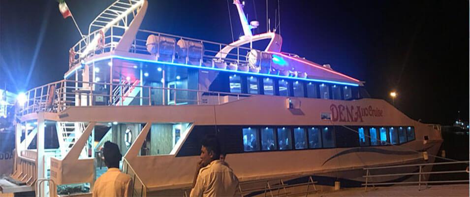 شبگردی با کشتی تفریحی دنا کیش