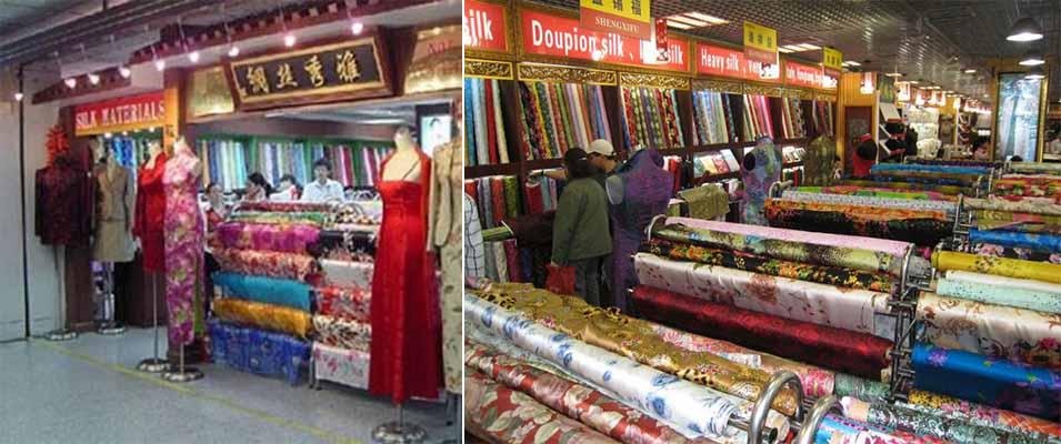 بازار شهر چین یک ارزان بازار در کیش