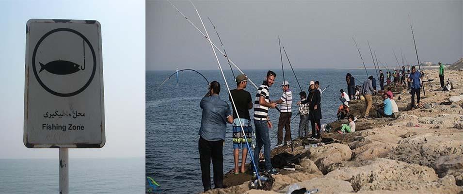 بهترین مکان ها برای ماهیگیری در کیش کجاست