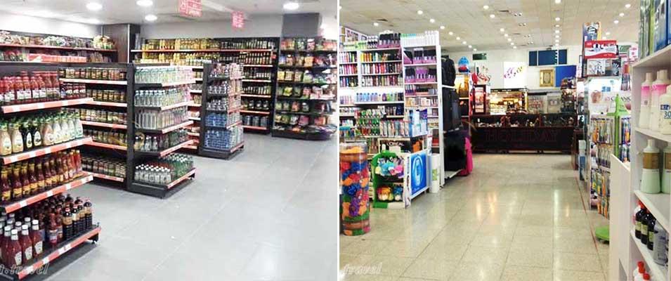 مراکز دیدنی نزدیک بازار هایپر مارکت کیش