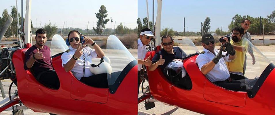 پرواز با جایروکوپتر در کیش