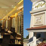 رستوران قصر سفید کیش